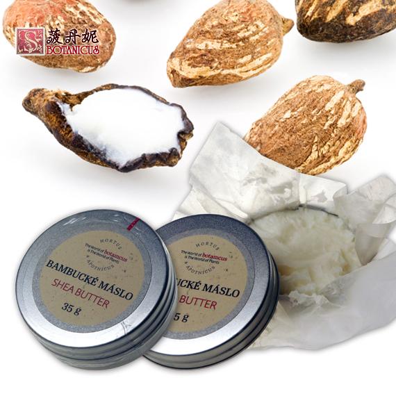 乳油木果手足肌膚保養霜 35g  二個